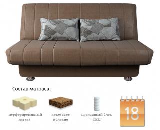 Диван-кровать Бон Софт Блисс 10 Гипюр, Сонит (Sonit), Беларусь