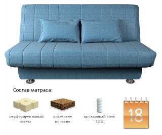 Диван-кровать Бон Софт Блисс 07, Сонит (Sonit), Беларусь