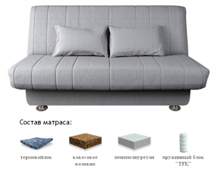 Диван-кровать Бон Прайд Блисс 04, Сонит (Sonit), Беларусь