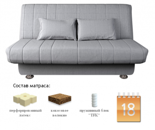 Диван-кровать Бон Софт Блисс 04, Сонит (Sonit), Беларусь