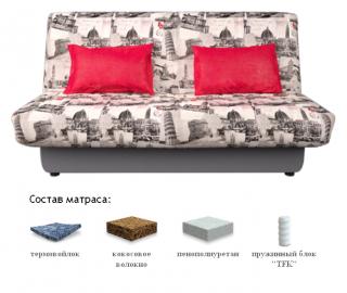 Диван-кровать Бон Прайд Нова Честер, Сонит (Sonit), Беларусь
