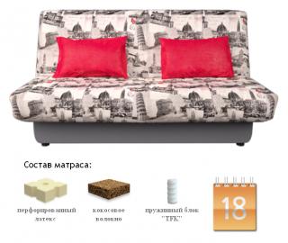 Диван-кровать Бон Софт Нова Честер, Сонит (Sonit), Беларусь