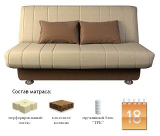 Диван-кровать Бон Софт Блисс 01-10, Сонит (Sonit), Беларусь