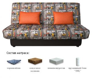Диван-кровать Бон Прайд Урбан сити 01, Сонит (Sonit), Беларусь