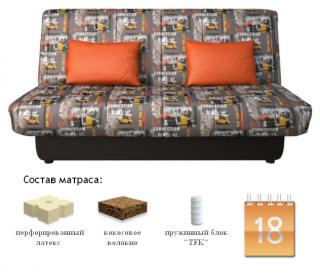 Диван-кровать Бон Софт Урбан сити 01, Сонит (Sonit), Беларусь