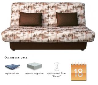 Диван-кровать Бон Орто Урбан терра 01, Сонит (Sonit), Беларусь