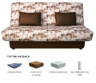 Диван-кровать Бон Прайд Урбан терра 01, Сонит (Sonit), Беларусь