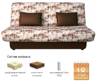 Диван-кровать Бон Софт Урбан терра 01, Сонит (Sonit), Беларусь