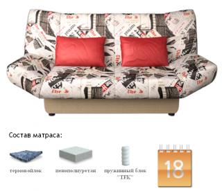 Диван-кровать Жак TFK Отоман бьюти А01, Сонит (Sonit), Беларусь