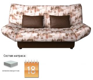 Диван-кровать Жак ППУ Урбан терра 01, Сонит (Sonit), Беларусь