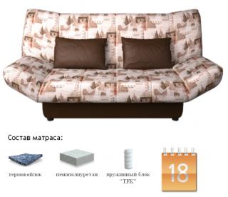 Диван-кровать Жак TFK Урбан терра 01, Сонит (Sonit), Беларусь