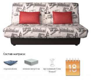 Диван-кровать Бон Орто Отоман Биг Бэн, Сонит (Sonit), Беларусь