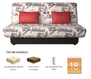 Диван-кровать Бон Софт Отоман Биг Бэн, Сонит (Sonit), Беларусь