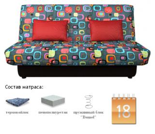Диван-кровать Бон Орто Отоман Мумбо А10, Сонит (Sonit), Беларусь