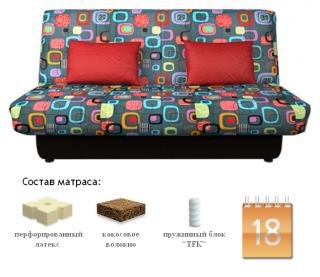 Диван-кровать Бон Софт Отоман Мумбо А10, Сонит (Sonit), Беларусь