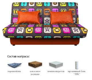 Диван-кровать Бон Прайд Фьюжн Плей, Сонит (Sonit), Беларусь