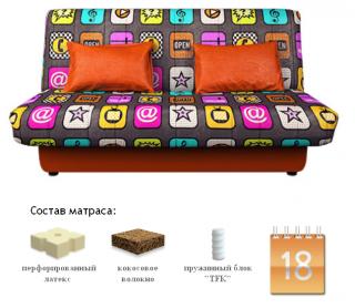 Диван-кровать Бон Софт Фьюжн Плей, Сонит (Sonit), Беларусь