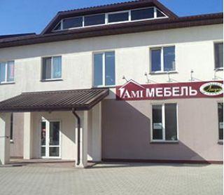 Магазин Лагуна на 14 Партизан в Слуцке, AMI Мебель (Торговый дом Лагуна), Беларусь