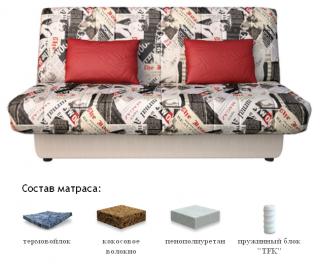 Диван-кровать Бон Прайд Отоман бьюти А01, Сонит (Sonit), Беларусь