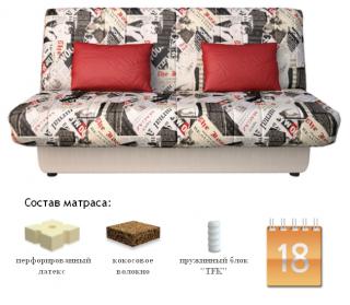 Диван-кровать Бон Софт Отоман бьюти А01, Сонит (Sonit), Беларусь