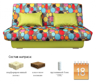 Диван-кровать Бон Софт Отоман Боро, Сонит (Sonit), Беларусь