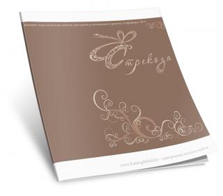 Стрекоза - каталог элитной детской мебели Софтформ 2013