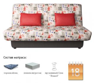 Диван-кровать Бон Орто Нова белфаст 42, Сонит (Sonit), Беларусь