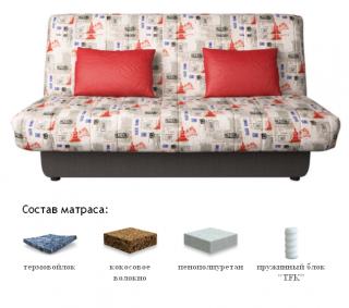Диван-кровать Бон Прайд Нова белфаст 42, Сонит (Sonit), Беларусь