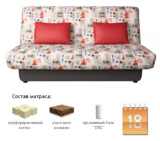 Диван-кровать Бон Софт Нова белфаст 42, Сонит (Sonit), Беларусь