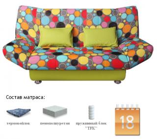 Диван-кровать Жак TFK Отоман Боро, Сонит (Sonit), Беларусь