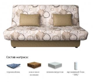 Диван-кровать Бон Прайд Коттон Блэк, Сонит (Sonit), Беларусь