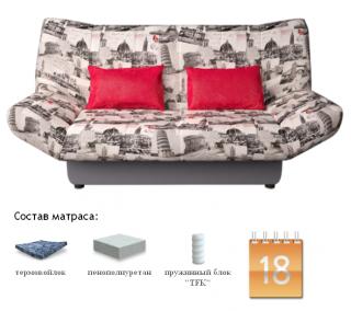 Диван-кровать Жак TFK Нова Честер, Сонит (Sonit), Беларусь