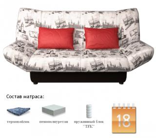 Диван-кровать Жак TFK Отоман Биг Бэн, Сонит (Sonit), Беларусь