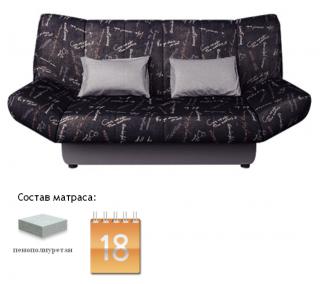 Диван-кровать Жак ППУ Панама Лайф, Сонит (Sonit), Беларусь