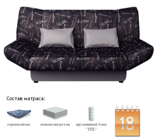 Диван-кровать Жак TFK Панама Лайф, Сонит (Sonit), Беларусь