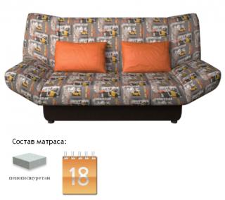 Диван-кровать Жак ППУ Урбан сити 01, Сонит (Sonit), Беларусь