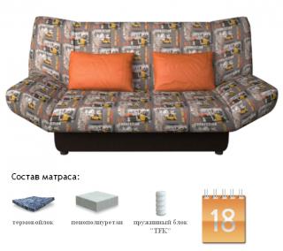 Диван-кровать Жак TFK Урбан сити 01, Сонит (Sonit), Беларусь