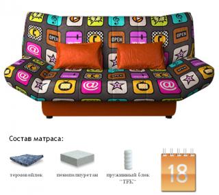 Диван-кровать Жак TFK Фьюжн Плей, Сонит (Sonit), Беларусь