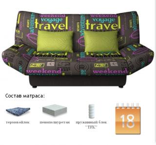 Диван-кровать Жак TFK Фьюжн Трэвел 01, Сонит (Sonit), Беларусь