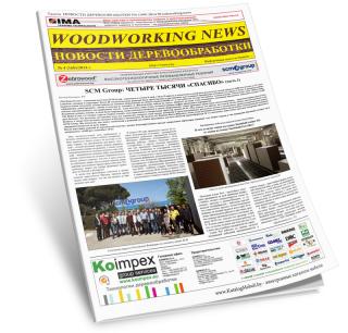 Газета НОВОСТИ ДЕРЕВООБРАБОТКИ N4 (160) 2014 Woodworking news