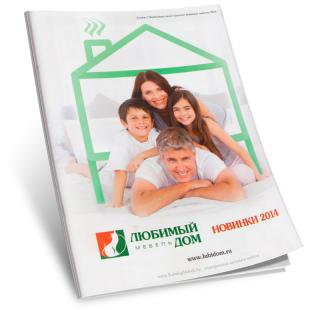 Алмаз (Любимый дом) каталог новинок мебели 2014 года
