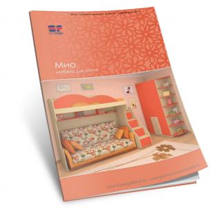 Миа -каталог детской мебели Сфтформ, 2014