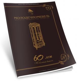 Молодечномебель каталог 2014