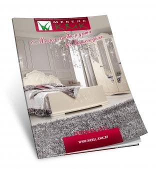КМК (Калинковичский мебельный комбинат) каталог мебели 2013