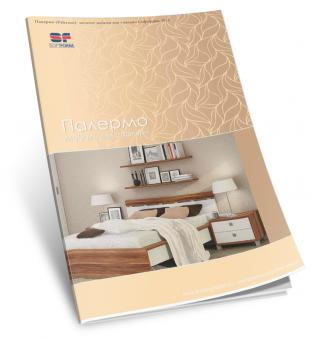 Палермо (Palermo) - каталог мебели для спальни Софтформ, 2013