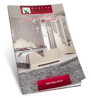 КМК (Калинковичский мебельный комбинат) каталог мебели 2014