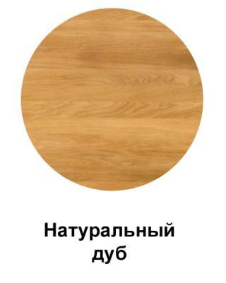 Кровать Подиум Дуб, HolzLine (ХольцЛайн), Беларусь