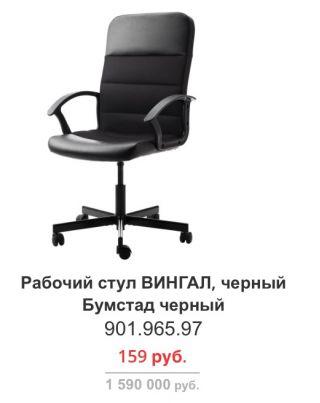 Продам кресло кожаное БУ в Минске