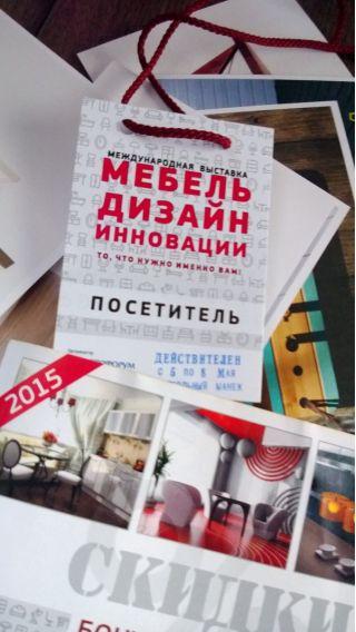 """ФОТООТЧЕТ """" Мебель. Дизайн. Инновации"""" Минск 2015"""