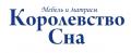 Королевство Сна, Беларусь